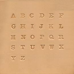"1/4"" Alphabet Stamp Set | 4903-00 | Ivan"