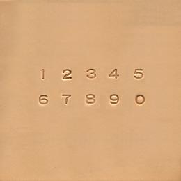 "1/4"" Number Stamp Set | 4904-00 | Ivan"