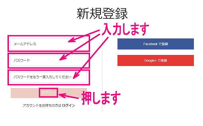 スカイプ英会話 オンライン授業 駒澤大学名誉教授モエ先生