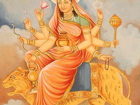 Кушманда - Солнце (4-ый день Наваратри)