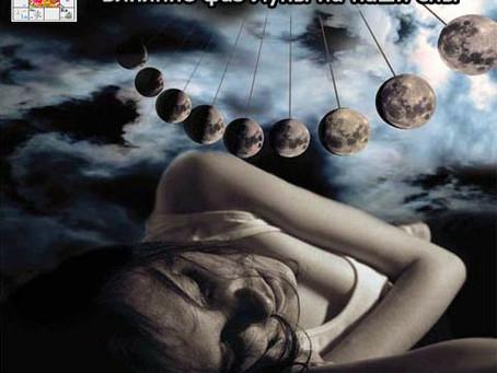 Влияние фаз Луны на наши сны