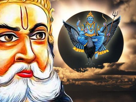 Гимн Сатурну от царя Дашаратхи