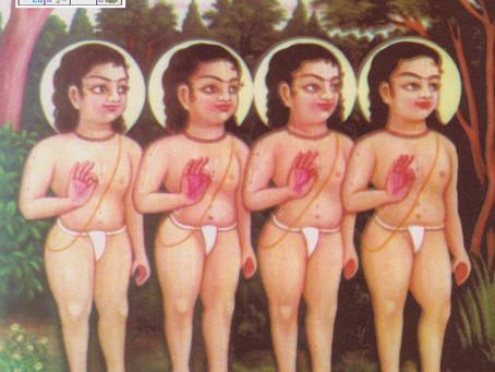 Кумара-йога - признак безбрачия