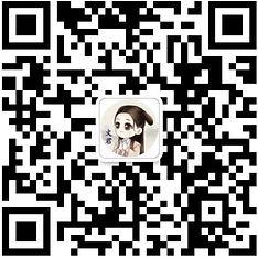 文君老师二维码 (1).jpg