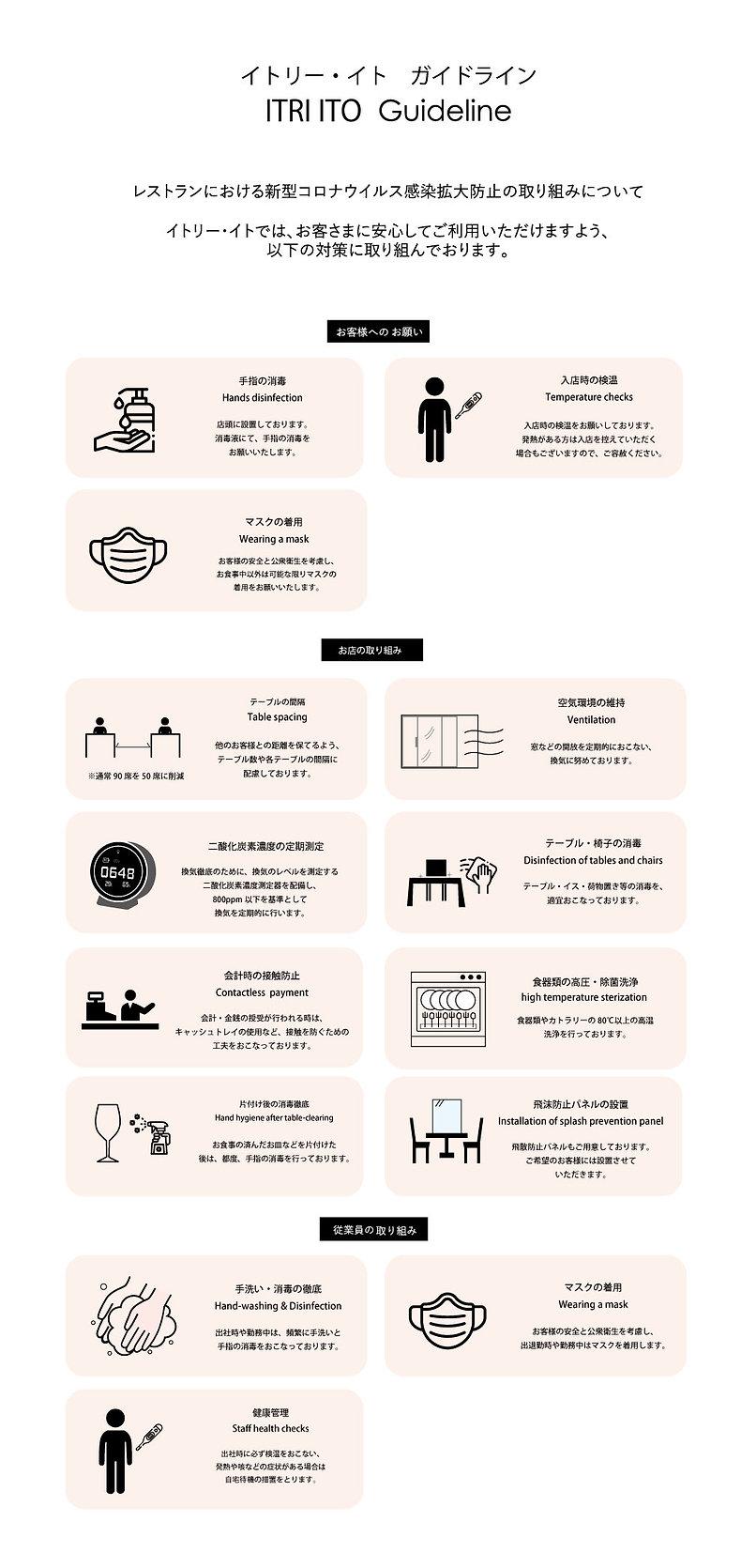 リスト2.jpg