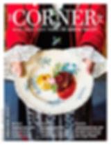 corner_wine-food-taste-aosta-valley.jpg
