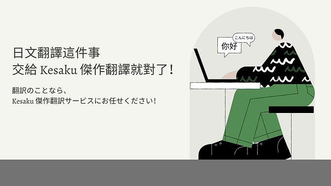 翻訳のことなら.png