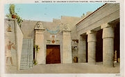 egyptian_historic_tour_390_39.jpg