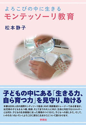 yorokobi_monte_obi_web.jpg