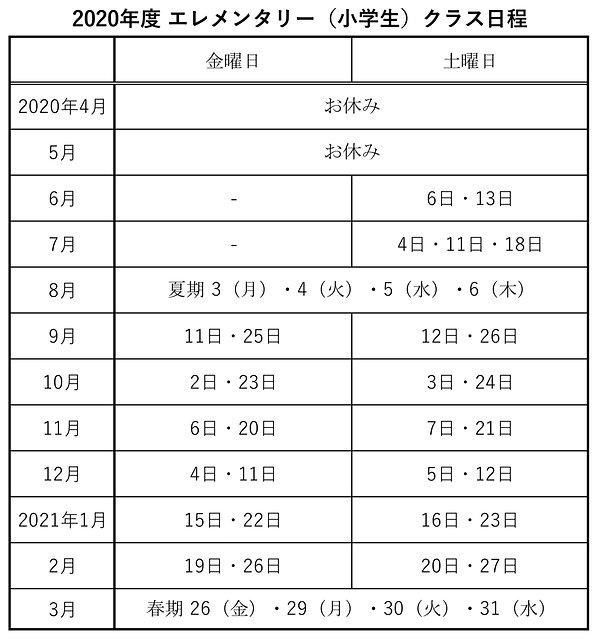 %E4%BD%93%E9%A8%93%E3%83%BB%E3%82%A8%E3%