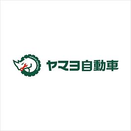 ヤマヨ自動車
