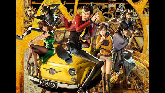 Lupin III, 3D is the gig.