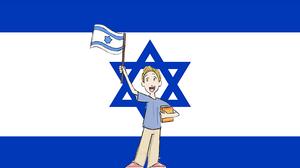 Learn Hebrew Across Israel Cover