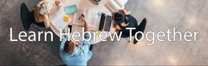 Learn Hebrew Together Facebook Group