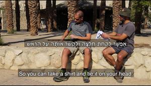 Hebrew Conversation In Ein Gedi