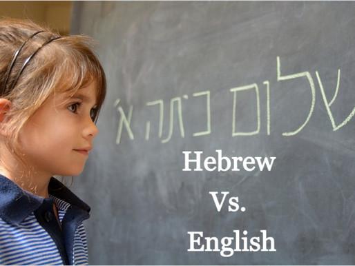 Hebrew vs English: 9 Main Differences