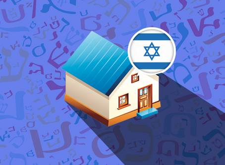 Learn Hebrew Across Israel - Home