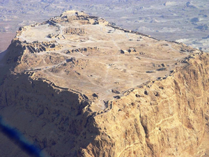 What left of Masada