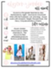 Media Sheet 2019 2.png