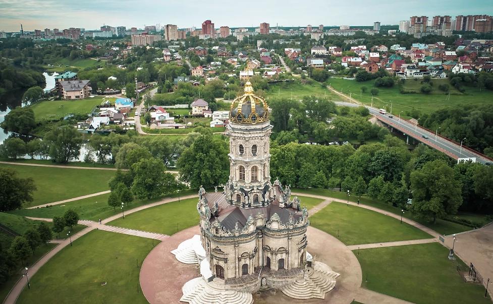 Киров.jpg