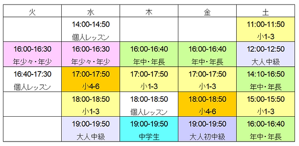 202107timetable.PNG