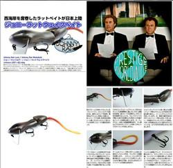 Johnny Rat in Japan