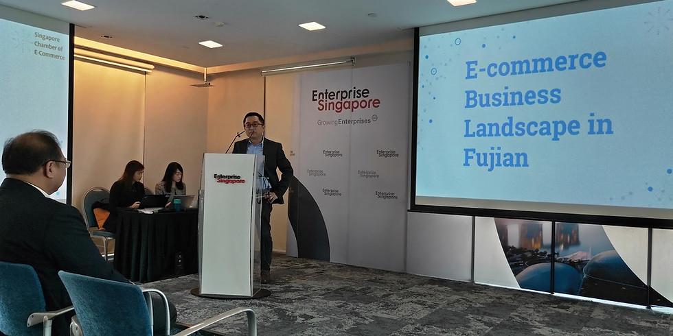 E-commerce Business Landscape in Fujian
