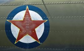World War 2 plane star logo