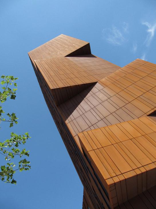 Broadcasting Tower, Leeds.jpg