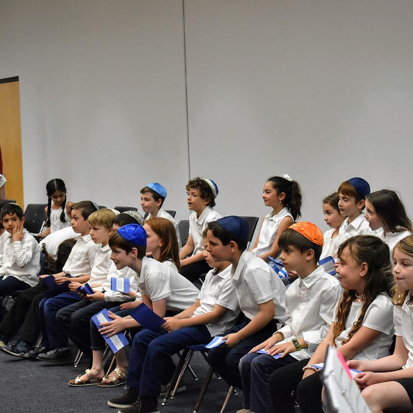 Yom HaSiddur - Celebrate Kitah Bet (2nd grade)