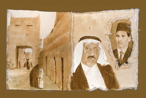 Al Mansour-Hend-Life-Loss.jpg