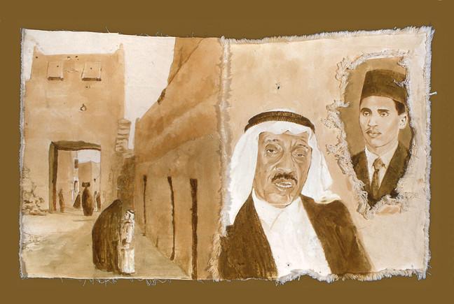 Hend Al Mansour