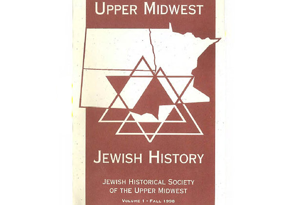 First edition of Upper Midwest Jewish History (1998)