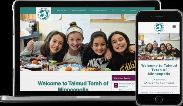 Talmud Torah.png