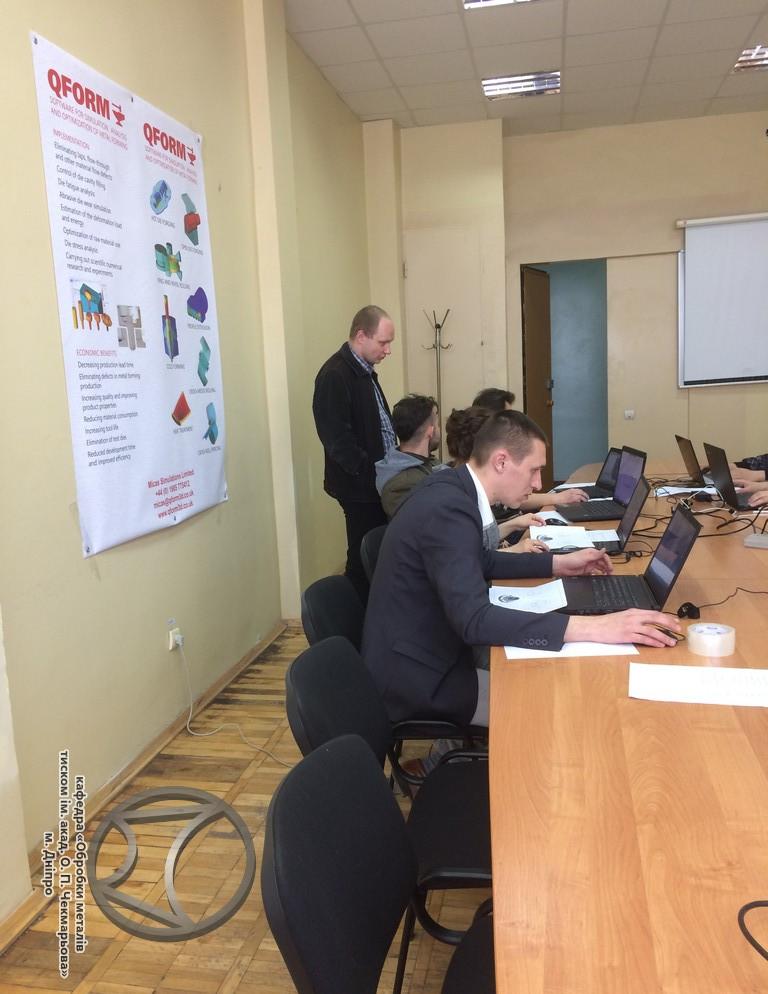 Студентська олімпіада QForm-2017 (кафедра ОМТ, НМетАУ)