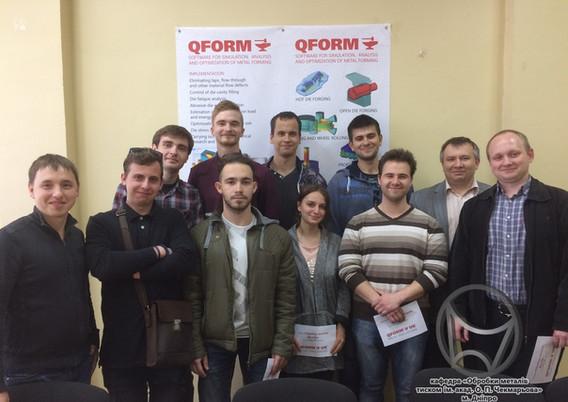 Учасники олімпіади QForm-2017 (кафедра ОМТ, НМетАУ)