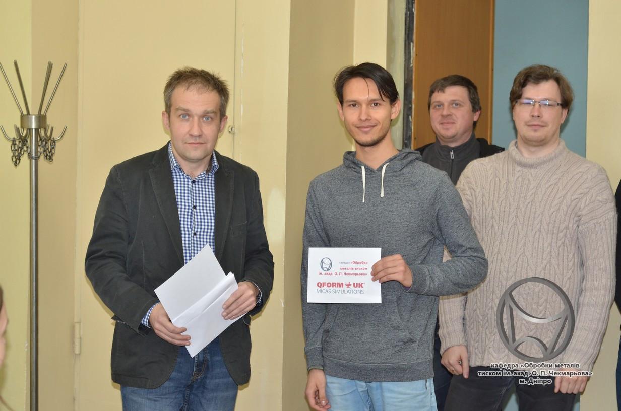 Нагородження студентів QForm-2019 (кафедра ОМТ, НМетАУ)