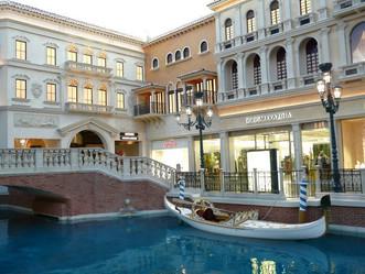 Hoteles Famosos en Las Vegas