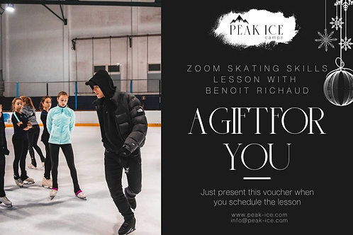 ZOOM Lesson with Benoit Richaud Gift Certificate