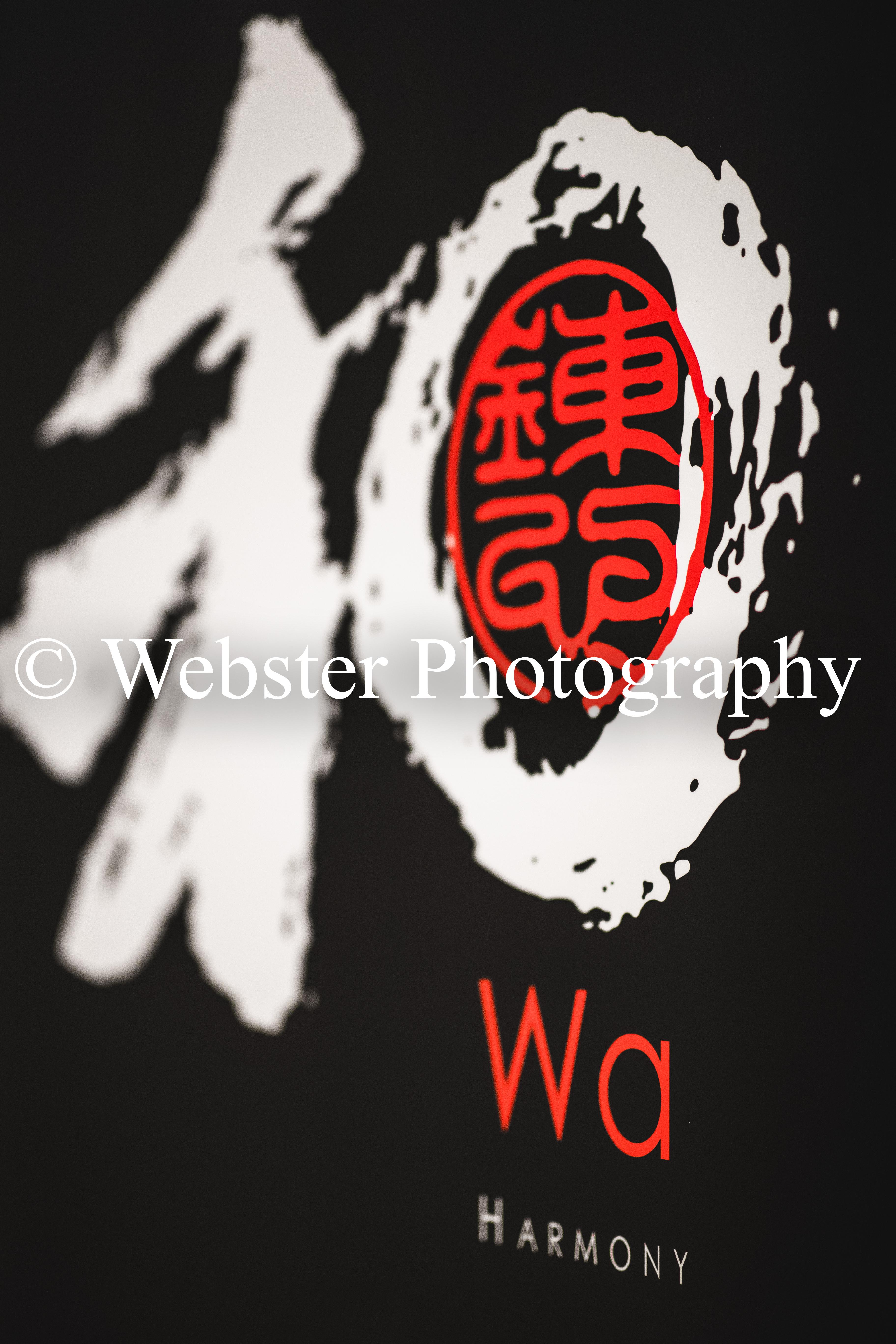 BWW_3992