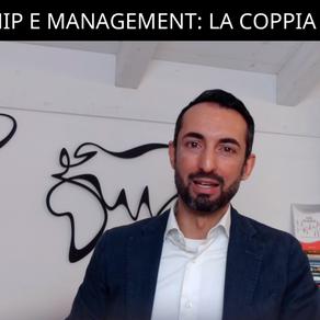 Management e Leadership: la coppia virtuosa!