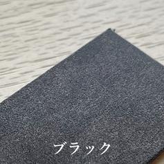 black.jpg.png
