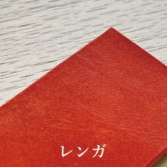 brick-red.jpg.png