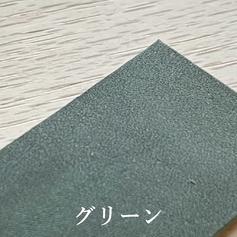 green.jpg.png