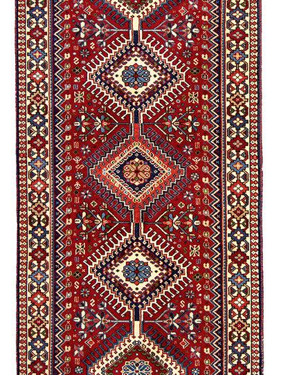 Yalameh - 208 x 84cm