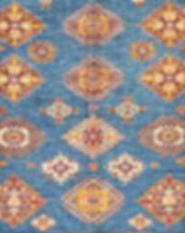 Geometric pattern, Afghan Kazak Rug