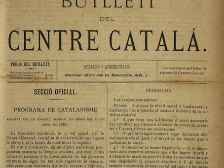 NOMÉS EL CATALÀ, OFICIAL