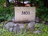 Shell Stone Address Boulder
