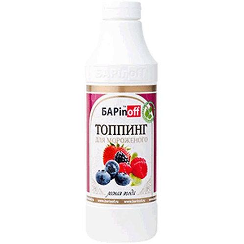 Топпинг Лесные ягоды Barinoff 1 л