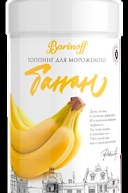 Топпинг Банан Barinoff 1 л